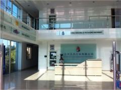 Suzhou Weighing Equipment Co., Ltd.