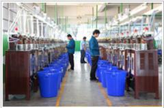 Namei Garment Accessories Co., Ltd.