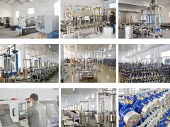 Gaoxiang Water Meter Co., Ltd.