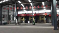 Kun Hao Industry Co., Limited