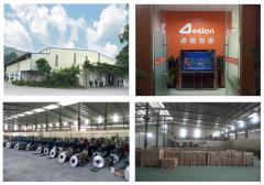 Desion Hardware Limited