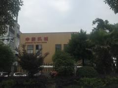 Ruian Zhongtai Packaging Machinery Factory