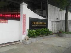 Foshan Freestyle Bake CO., LTD