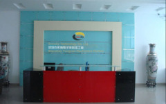 Sinosky Technology Co., Limited