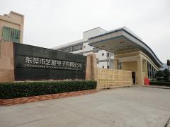 Dongguan City Yessun Electronic Co., Ltd.