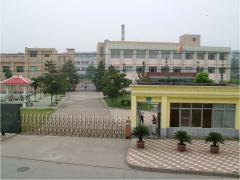 Big China K&B Int'l Limited