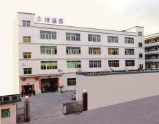 Shenzhen VST Lighting Co., Ltd.