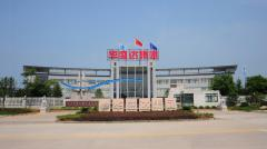 Huazhijie Plastic Building Material Co., Ltd.