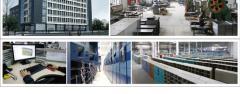 Hangzhou Dongcheng Electronics Co., Ltd.
