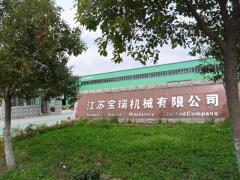 Jiangsu Baorui Machinery Co., Ltd.