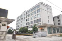 Zhejiang Haoyu Industry & Trade Co., Ltd.