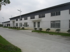 Suzhou Theftproof Electronics Co., Ltd.
