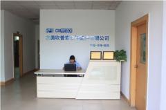 Dongguan Compressor Air-Conditioning Parts Co., Ltd.