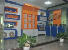 Xiamen QX Trade Co., Ltd.
