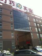 Zhejiang Qiao Qiao Education Technology Co., Ltd.