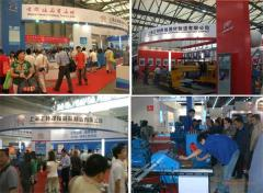 SHANGHAI CHD WELDING & CUTTING EQUIPMENT CO., LTD.
