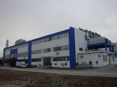 Qingdao Minghexin Plastic & Rubber Co., Ltd.