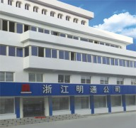 Zhejiang Mingtong Auto Parts Co., Ltd.
