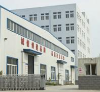 Changzhou Xute Jifeng Tools Group Co., Ltd.
