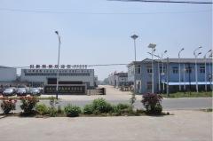 Jiangsu Shixin Landscape Lighting Co., Ltd.