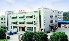 Dongguan Xin Bao Instrument Co., Ltd.
