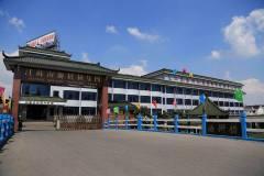 Jiangsu Sea-Lion Machinery Co., Ltd.