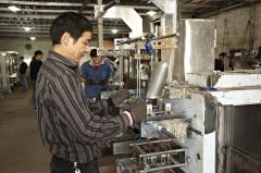 Ruian Onfocus Machinery Company Limited