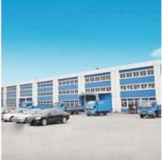 Ningbo Biaoda Electrical Equipment Co., Ltd.