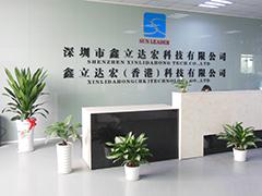 Shenzhen Xinlidahong Tech Co., Ltd.