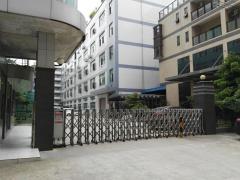 Shenzhen Da Yi Zhi Ya Printing Packing Co., Ltd.