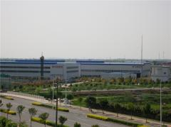 Aluminum King Company Limited