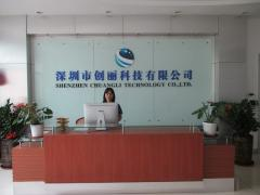 Shenzhen Chuangli Technology Co., Ltd.