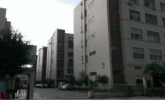 Foshan Hamsen Auto Accessories Factory