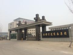 Hebei Yadu Group Guotai Pipe Fitting Manufacturer Co., Ltd.