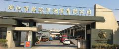Zhejiang Wansheng Yunhe Steel Cable Co., Ltd.
