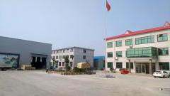 LINYI FEIHONG WOOD FACTORY CO., LTD.