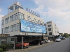 Shanghai Qinhui Foodstuff Machine Public Limited Company