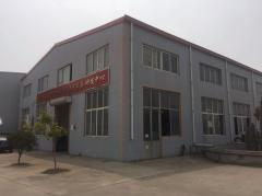 Qingdao Yushengyuan Environmental Protection Technology Co., Ltd.