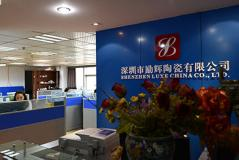 Shenzhen Luxe China Co., Ltd.