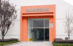 Hangzhou Dunli Electric Appliances Co., Ltd.