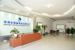 Shenzhen Chuangli Technology Co., Ltd.