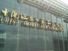 Zhucheng Furuida Machinery Factory