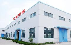 Kunshan Yuhuan Package Materials Co., Ltd.