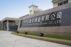 Changzhou Sinochem Qinfeng Copper Co., Ltd.
