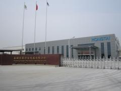 Yancheng Hongtai Alloy Electric Apparatus Co., Ltd.