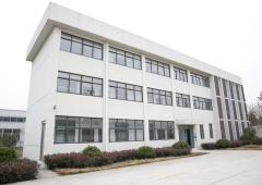 Nanjing Tianya New Building Materials Co., Ltd.