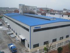 Shanghai Unisign Industrial Material Co., Ltd.