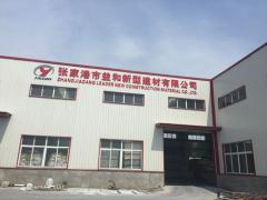 Zhangjiagang Leader New Construction Material Co., Ltd.
