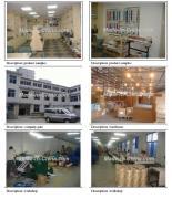 Yada Enterprise Co., Ltd.
