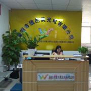 Shenzhen Wide Way Optoelectronics Co., Ltd.